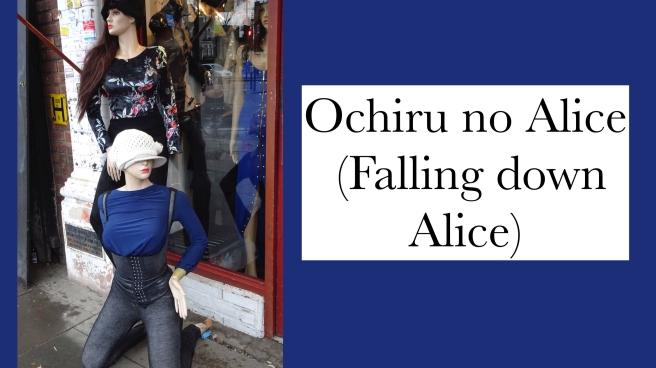 Thumbnail Ochiru no Alice