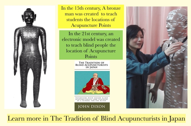blind acupuncture promo