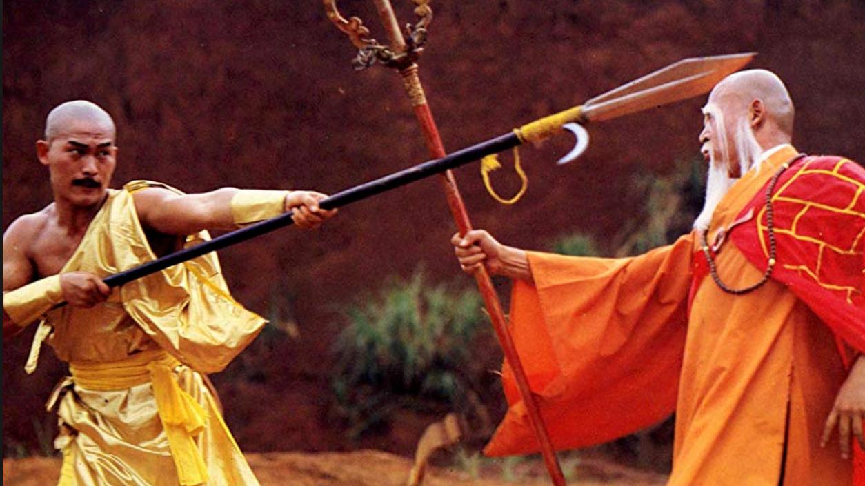 Shaolin versus lama