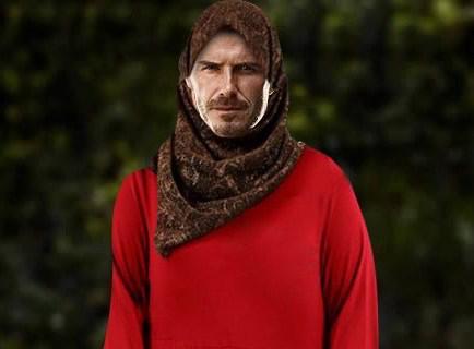 Beckham Burka