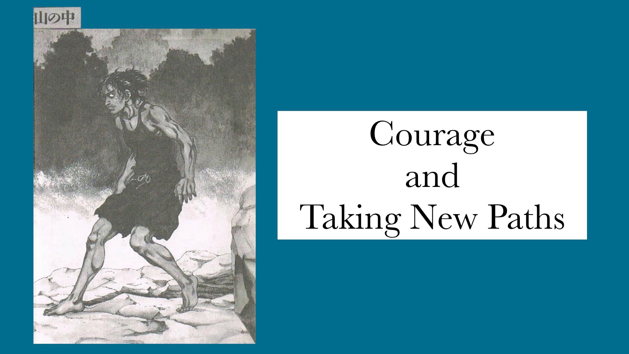 Courage Thumbnail Shamo